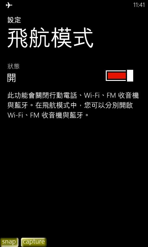 F201112031-1.jpg