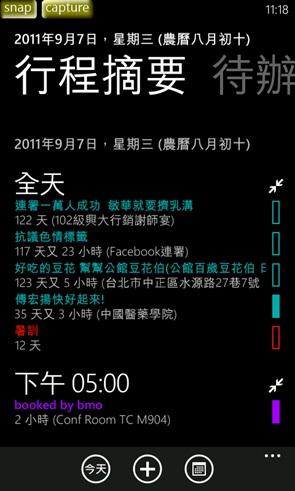 F201112065.jpg