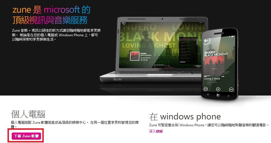 F201112080-0.jpg
