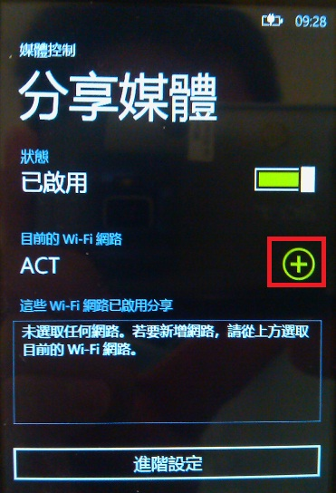 F201112110-1.jpg