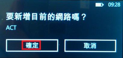 F201112110-2.jpg