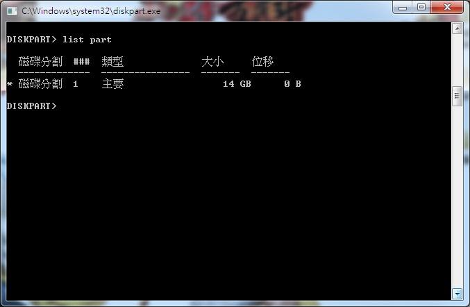 F201112127_4.JPG