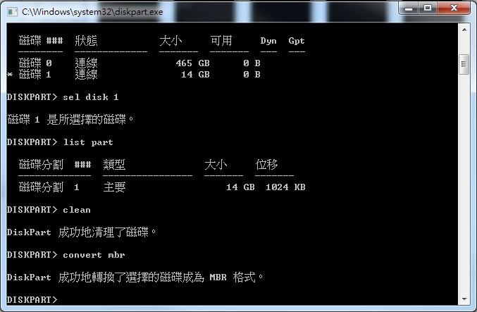 F201112127_6.JPG