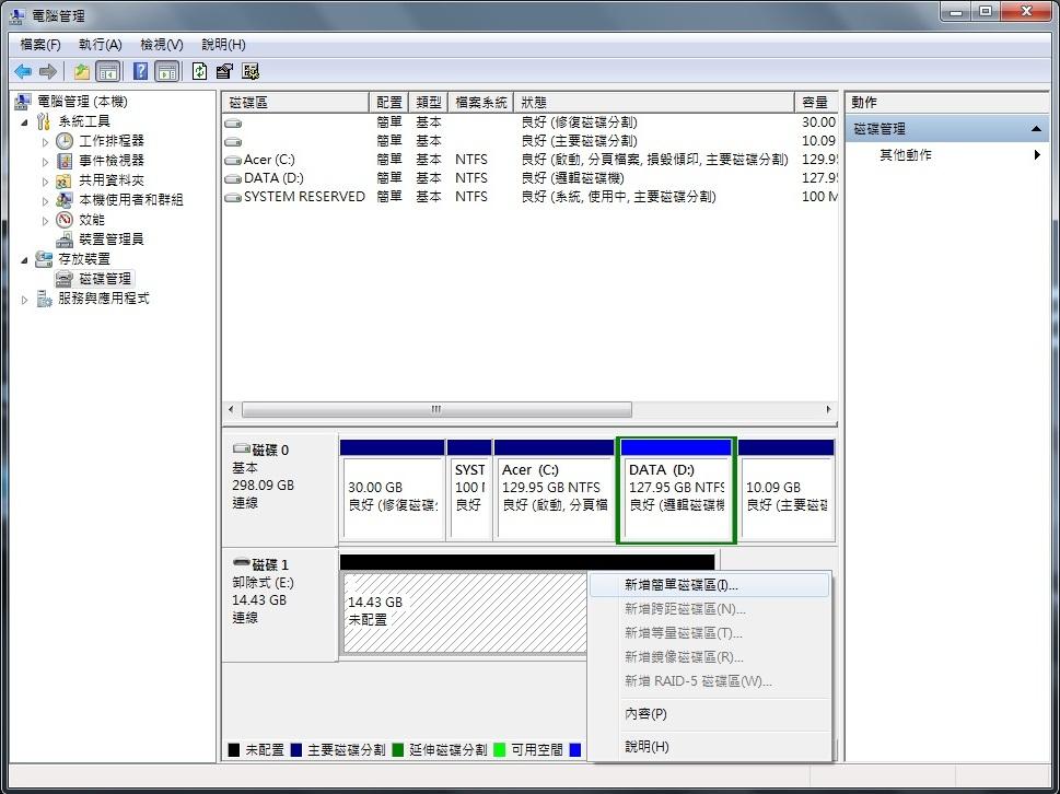 F201112127_7.JPG