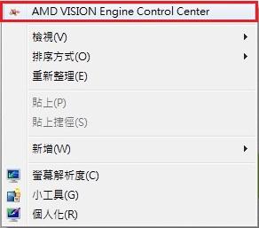為什麼我電腦所搭配的顯卡HD6450,使用HDMI輸出訊號無法滿框?