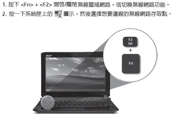 F201201129.jpg