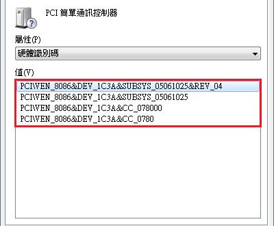 F201201133_1.jpg