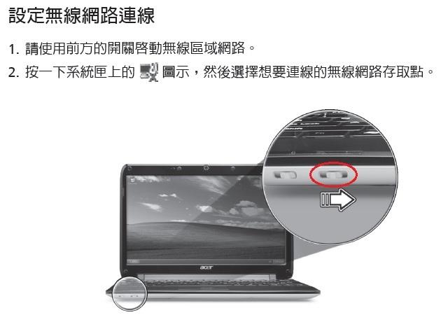 F201204013.JPG