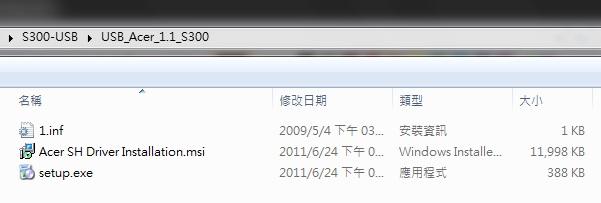 F201206034-2.jpg