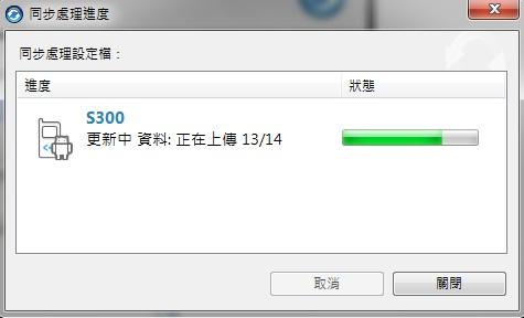 F201206034-23.jpg