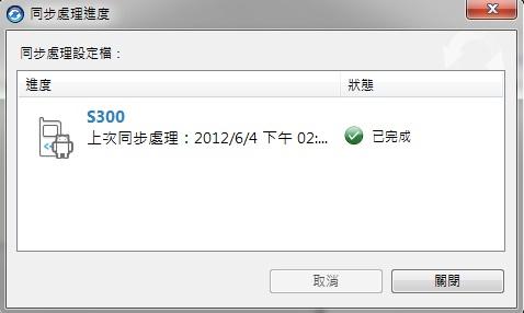 F201206034-24.jpg