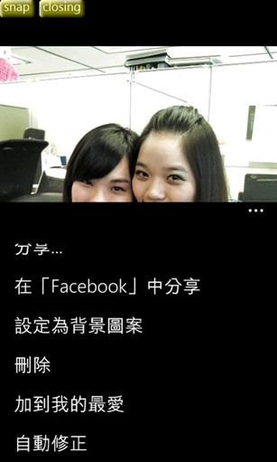 F201112056-5.jpg