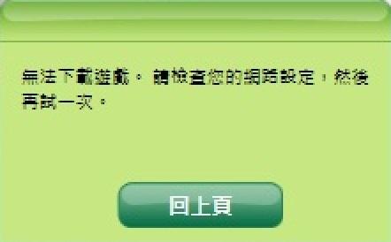 F201207091_2.JPG