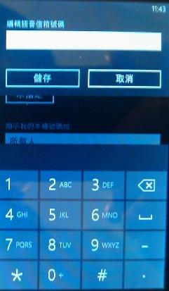 F201208006-1.jpg