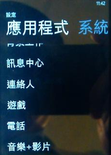 F201208006.jpg